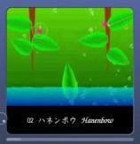 Hanenbow