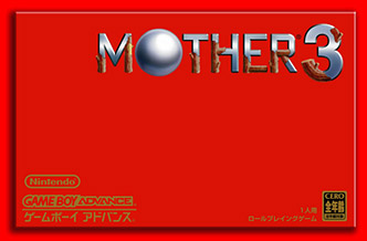 Mother3_deluxe_package