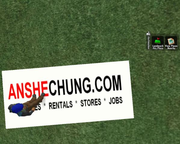 anshechung.com