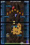 Tetris_catch_tiny